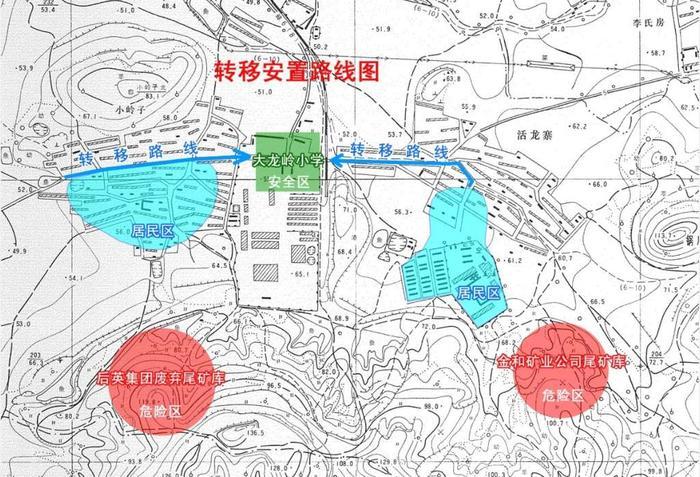 ,工程等级为V等,主要建筑物级别为5级。该库设计标准为20年一遇,校核标准300年一遇,有效灌溉面积600亩。 4.3.2水库存在的主要问题 4.3.2.1杨罗水库 杨罗水库已列入辽宁省水库除险加固规划,该水库始建于1985年,属三边、三无工程,通过现场检查和运行管理中出现问题的综合分析,杨罗水库大坝、溢洪道运行中已暴露出不同程度的质量问题,如大坝无防浪墙、大坝迎水坡护坡破损严重;溢洪道冲刷严重,溢洪道下游未做衬砌等主要问题。大坝的安全隐患表现在: (1)大坝无防浪墙,迎水坡护坡石破损严重,背水坡脚